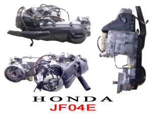 Japanse Honda GY6 motor JF04E